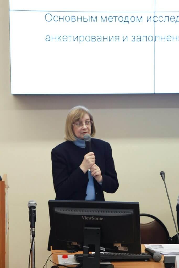 Дозорцева Елена Георгиевна