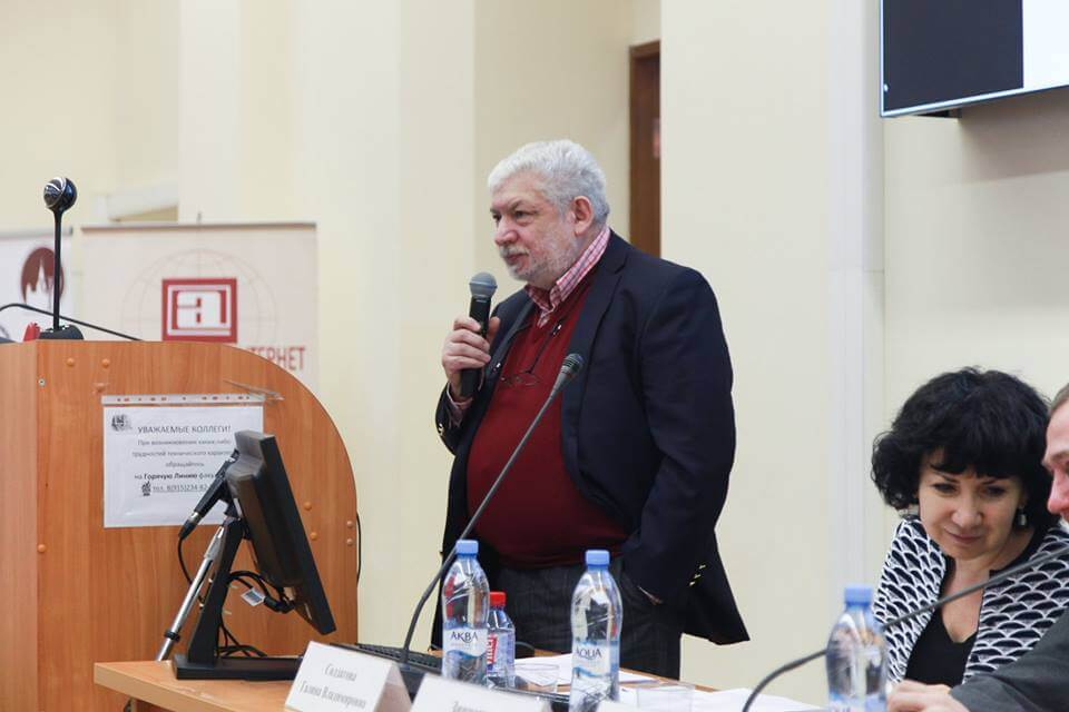 Собкин Владимир Самуилович