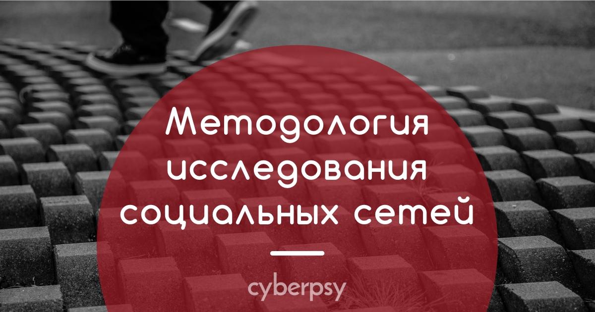 Одноклассники без логина и пароля — как?