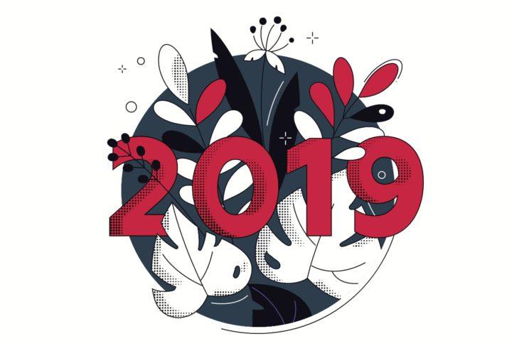 Поздравление с Новым годом от проекта CYBERPSY