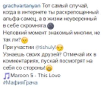 Функционирование эмодзи в тексте. На материале социальной сети Instagram. Пример 10.