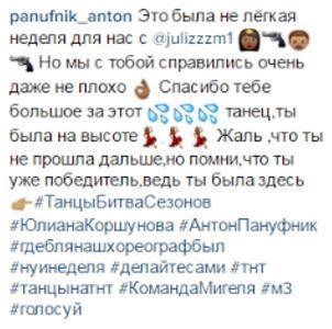 Функционирование эмодзи в тексте. На материале социальной сети Instagram. Пример 15.