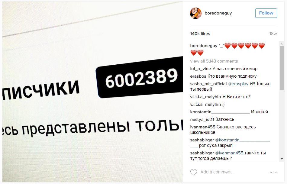 Функционирование эмодзи в тексте. На материале социальной сети Instagram. Пример 23.