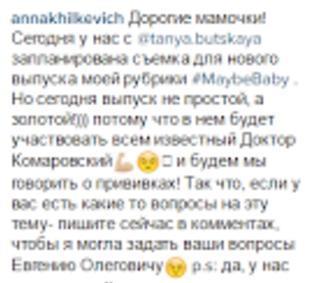 Функционирование эмодзи в тексте. На материале социальной сети Instagram. Пример 9.